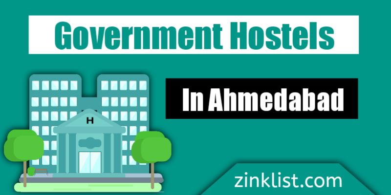 Government hostels in ahmedabad