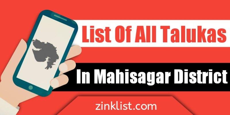 Talukas of Mahisagar District