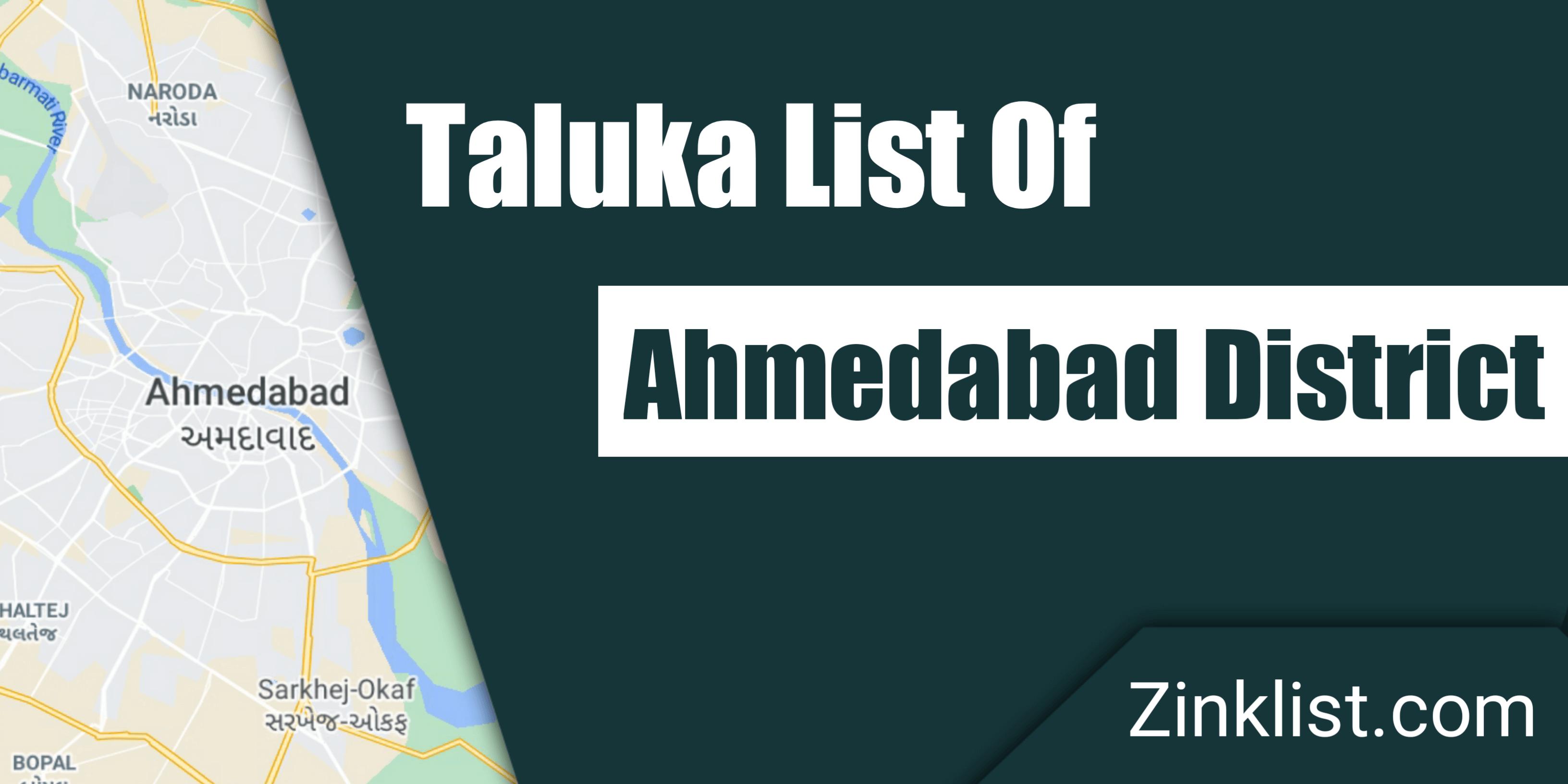 Taluka_List_of_Ahmedabad_Districts